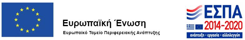 ΠΙΝΑΚΙΔΑ ΕΡΓΟΥ